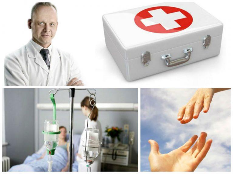 лечение от героина в клинике
